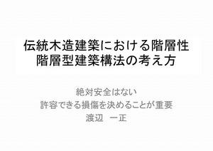 20090718kougi_01.jpg