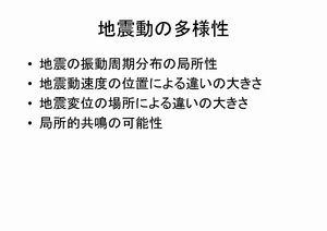 20090718kougi_18.jpg