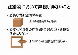 20090718kougi_26.jpg