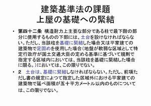 20090718kougi_36.jpg
