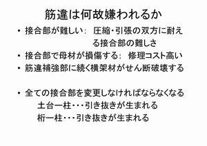 20090718kougi_51.jpg
