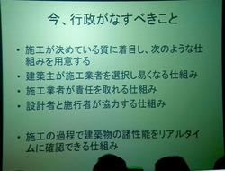 ss-2013_1019_5515.jpg