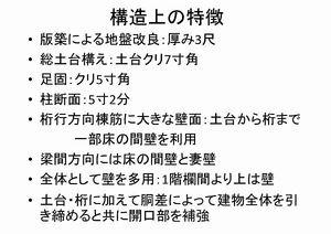 20090718kougi_08.jpg