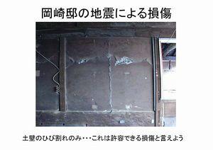 20090718kougi_09.jpg