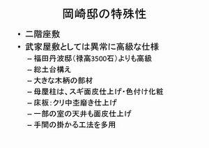 20090718kougi_10.jpg