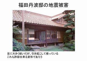 20090718kougi_13.jpg
