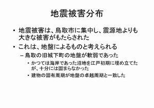 20090718kougi_15.jpg