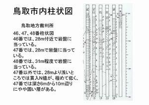 20090718kougi_16.jpg