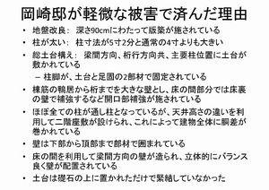 20090718kougi_17.jpg