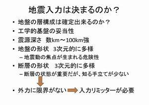 20090718kougi_22.jpg
