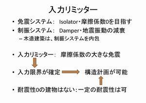 20090718kougi_23.jpg
