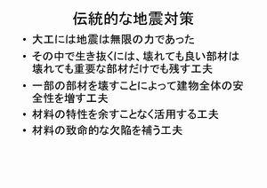20090718kougi_24.jpg