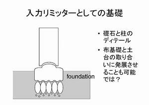 20090718kougi_25.jpg