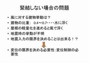 20090718kougi_37.jpg