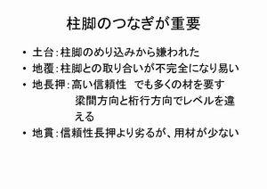 20090718kougi_40.jpg