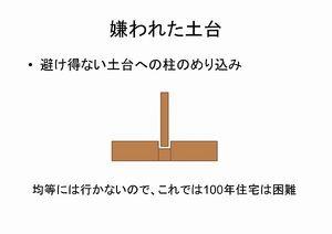 20090718kougi_41.jpg