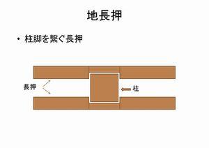 20090718kougi_43.jpg