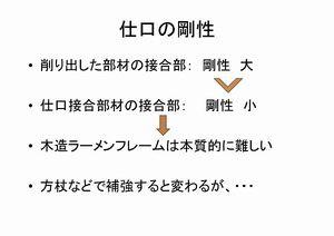20090718kougi_49.jpg