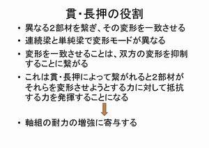 20090718kougi_55.jpg