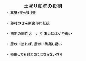 20090718kougi_57.jpg