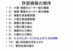 20090718kougi_58.jpg