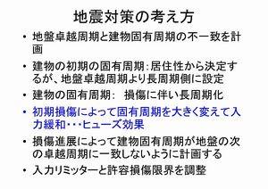 20090718kougi_61.jpg