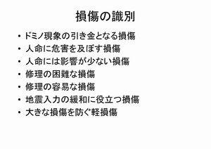 20090718kougi_62.jpg