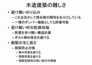 20090718kougi_63.jpg