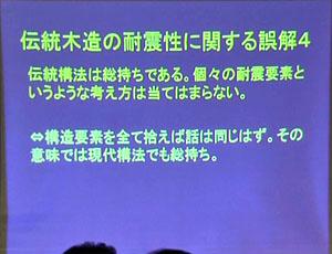 2009_0228_2040-300.jpg