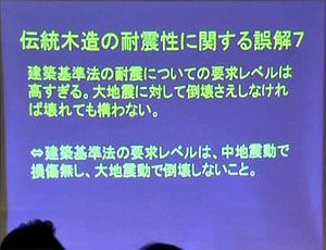 2009_0228_2070-300.jpg