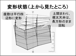 2009_0228_zu13.jpg