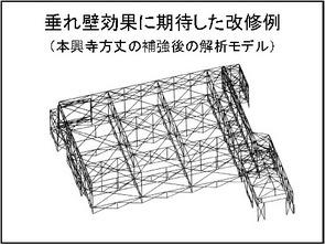 2009_0228_zu15.jpg