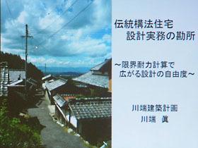 s-ss-2015 06 20_4111.jpg