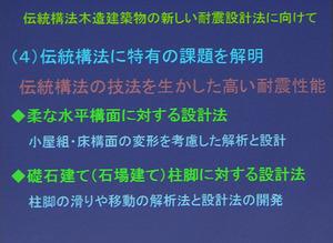 su-2009_1010_0110.jpg
